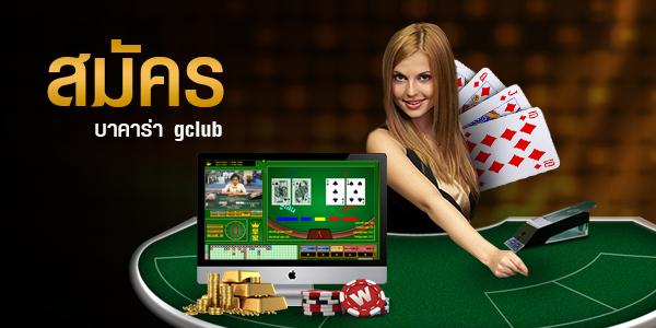 casino-ban-gclub