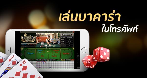 casino-ban-holiday
